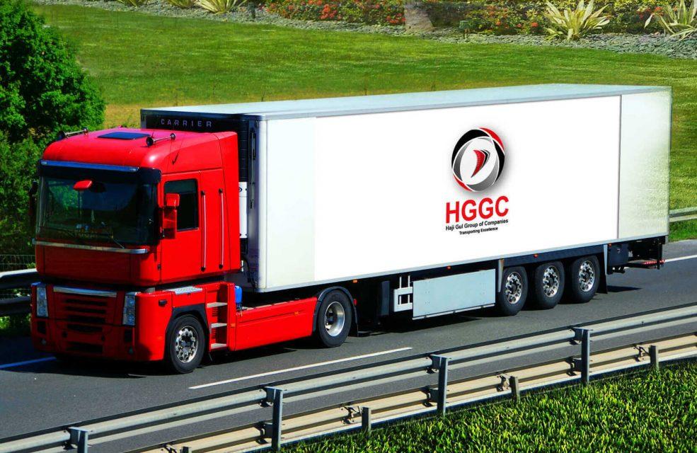 HGGC Logo Design