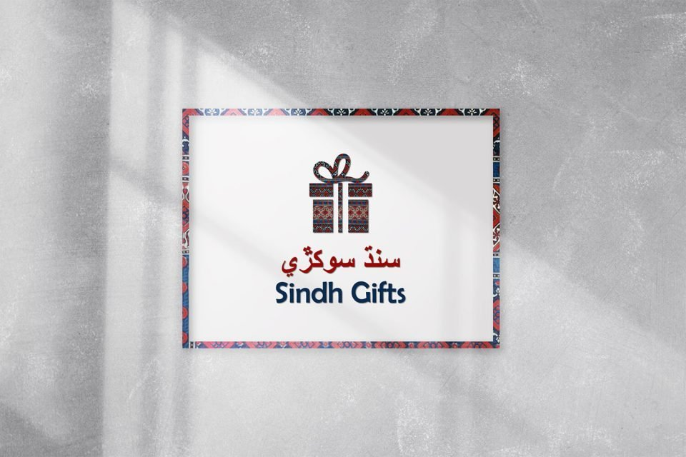Sindh Gifts Logo Design